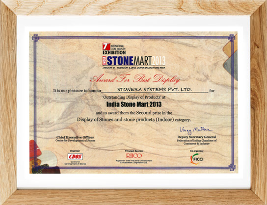 India stone mart second prize 2013 Award